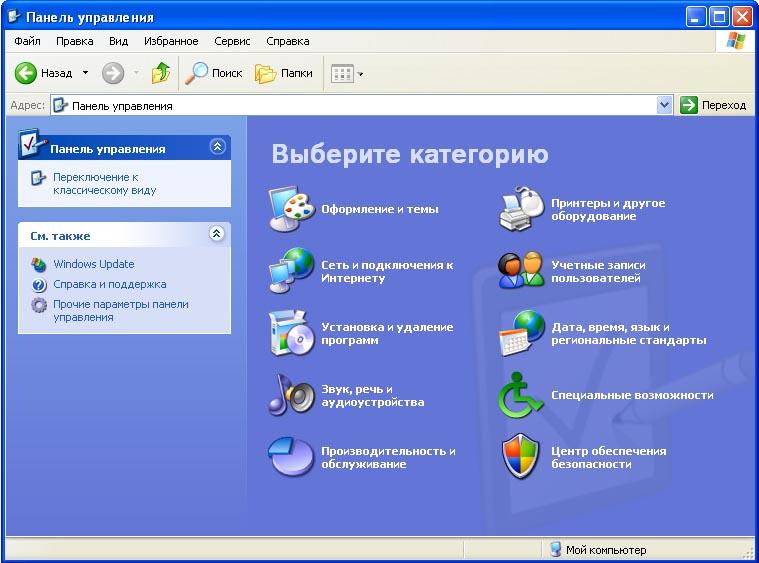 Панель управления хостингом freebsd хостинг vds vps серверов